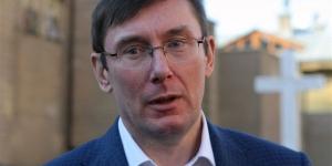 Украина, политика, Луценко, Яценюк, правительство, БПП