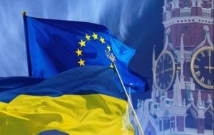 Кремль, Россия, Москва, Путин, Украина, Евросоюз, соглашение ЕС