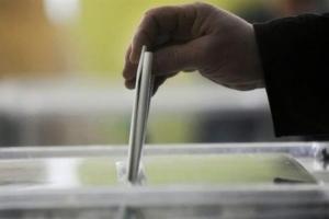 оппозиционный блок, политика,выборы, взятка