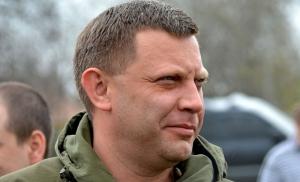 захарченко, днр, политика, общество, донецк, восток украины, шахтеры, выплаты