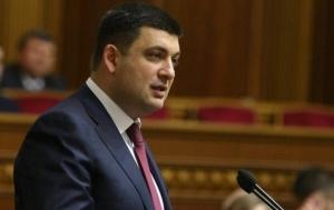 зарплата, нардеп, депутат, верховная рада, политика, украина, владимир гройсман, документ