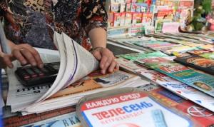 Госкомтелерадио, Червак, юго-восток, Донбасс, ДНР, российские СМИ, Донецк, АТО