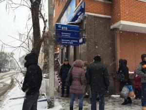 херсон, мвд украины, происшествие, криминал, общество, новости украины