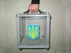 выборы, умань, черкасская область, комиссия