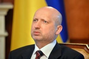 турчинов, верховная рада, ато, общество, донбасс, юго-восток украины, происшествия, политика, новости украины