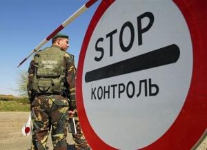 Приднестровье, граница, пограничники, Одесса, Одесская область, новости Украины, Нацгвардия
