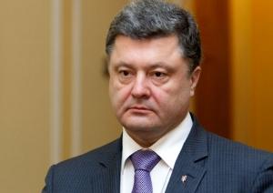 АТО, Петр Порошенко, мирные перегворы