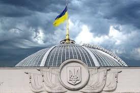 Украина, ukraine, Верховная Рада,Юго - Восток Украины,Политика,Общество,Новости Украины,Парламентские выборы 2014
