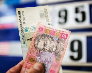 долар, евро, гривна, новости украины, общество