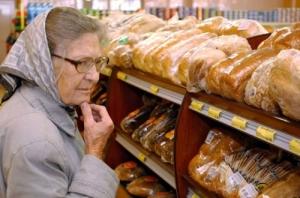 Украина, хлеб, подорожание, дотации, аграрии, фермеры