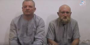 пленные россияне в Сирии, война в Сирии, ИГИЛ, армия России, новости России
