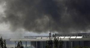 новости донецка, юго-восток украины, ситуация в украине, ато, днр
