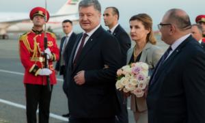 Петр Порошенко, президент Украины, новости украины, ес, грузия, новости грузии, новости киева, мид украины, тбилиси, общество, политика, Маргвелашвили, экономика, форум,