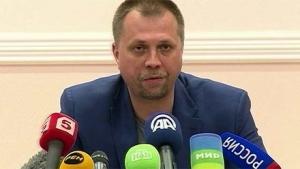 """Боинг-777"", новости Донецка, Александр Бородай, ""ДНР"""