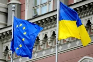 Саммит Украина - ЕС, политика, Евросоюз, Киев
