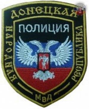 Донецк, днр, армия украины, юго-восток украины, происшествия, новости донбаса, новости украины, полиция
