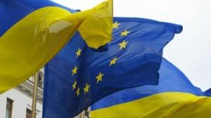 Еврокомиссия, финпомощь украине, украина, экономика, бизнес ,политика, ес, общество