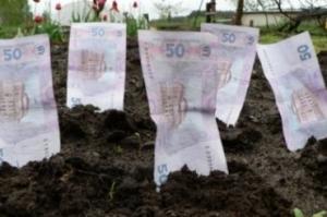 ДНР, налог на землю, Донецк, экономика