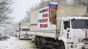 гуманитарный конвой, россия, украина, донбасс, восток украины