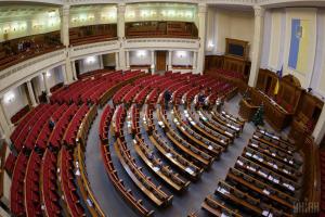 Украина, Роспуск, Верховная Рада, Предложение, Коалиция, Парламент.