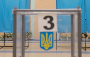 выборы, Красноармейск, Димитров, ОИК, вброс