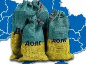 Украина, новости, долг, экономика, политика, общество, девальвация, МВФ, списание, Крым, аннексия