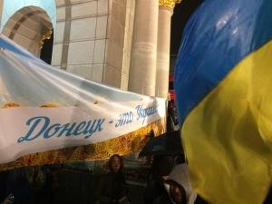 киев, происшествия, общество, майдан, донецк, луганск