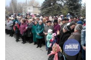 Седово, Тельманово, Новоазовск, дрн, выборы