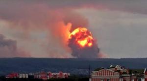 Россия, Северодвинск, Взрыв, ООН, природа видео радиация