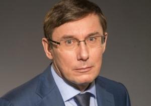 Украина, политика, общество, Луценко, ГПУ, Верховная Рада, БПП