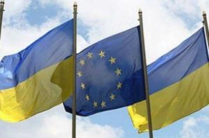 евросоюз, новости украины, политика, общество, происшествия