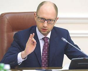 Верховная рада, Арсений Яценюк, Кабинет министров