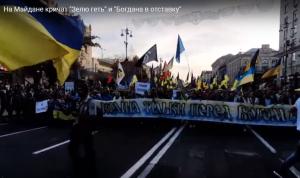Украина, политика, Россия, зеленский,  переговоры, донбасс, марш, формула Штайнмайера, протест, отставка