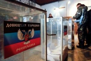 ДНР, ЛНР  восток Украины, Донбасс, Россия, выборы, США