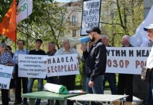 россия, молодежь, права человека, общество, статистика, левада центр, опрос