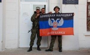 комсомольское, донецкая область, днр, юго-восток украины, происшествия, ато, новости украины