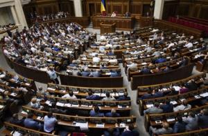 Украина, Киев, Парламент, Рада, законопроект, Порошенко, президент, антикоррупционное бюро