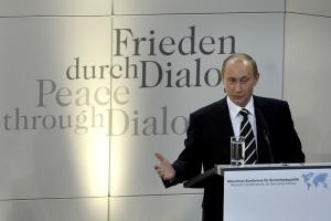 мюнхенская конференция, путин, собрание, эксперты, глава государства