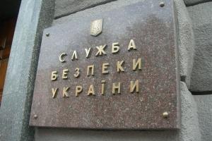 новости донецка, новости луганска, новости донбасса, юго-восток украины, ситуация в украине