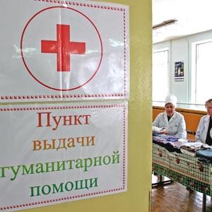 украина, гуманитарная помощь, грузия