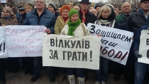 Юрий Вилкул, выборы в Кривом Роге, Семен Семенченко, Верховная Рада, политика