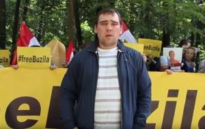 новости Украины, новости Одессы, Народная Рада Бессарабии, сепаратизм, Суворовский суд Одессы
