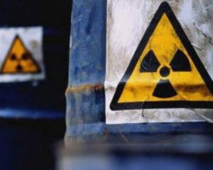 уран, иран, сунниты, экстремисты, происшествия, оон