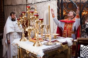 иоанн златоуст, обычаи, традиции, церковь, православие