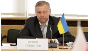 новости украины, чеботарь сергей, арсен аваков, соболев, скандал вокруг отставки чеботаря, 16 мая суббота
