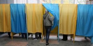донецкая область, донога, парламентские выборы, юго-восток украины, донбасс, новости украины, общество