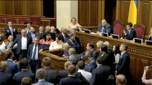 Украина, Импичмент, Верховная Рада, Законопроект, Зеленский, Европейская Солидарность.