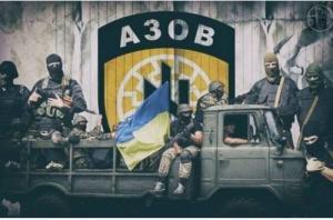 мариуполь, армия украины,происшествия, ато, юго-восток украины, новости украины, донбасс, днр, батальон азов
