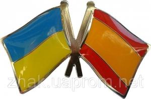 МИД Украины, новости Украины, Павел Климкин, Испания, Каталония, референдум