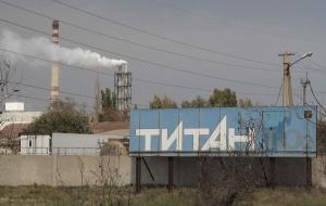армянск, крымский титан, завод, выбросы, крым, аннексия, катастрофа, происшествия